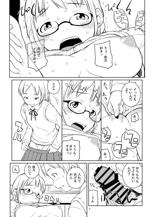 haru_sakura_07p