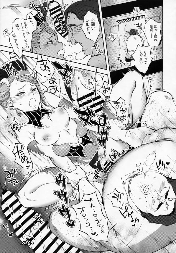 【TIGER & BUNNY エロ同人誌・エロ漫画】ちっぱい美女のカリーナ・ライルがファンに身体弄られ枕営業で慣れてるからか受け入れおっさんチンポ受け入れちゃってるおwwwおっぱいからまんこにがっつかれ童貞チンポ強引に挿入されて悶絶、中出しwww img011