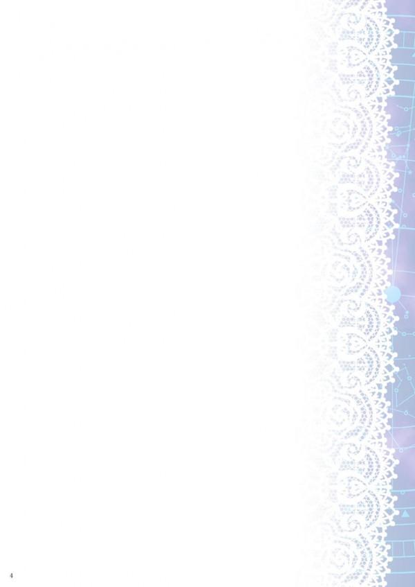 【エロ同人誌】パイパン痴女メイドとショタの濃厚中出しSEX!【無料 エロ漫画】04