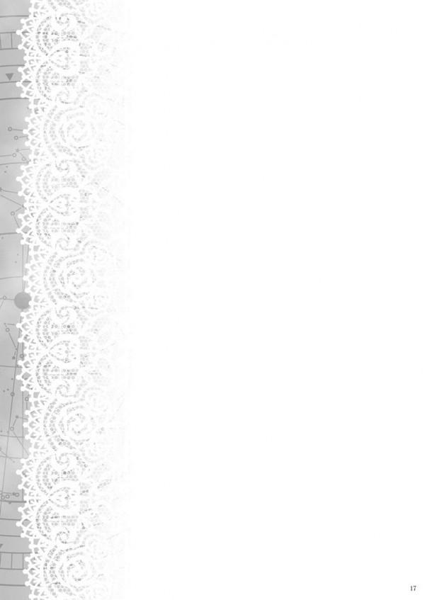 【エロ同人誌】パイパン痴女メイドとショタの濃厚中出しSEX!【無料 エロ漫画】17