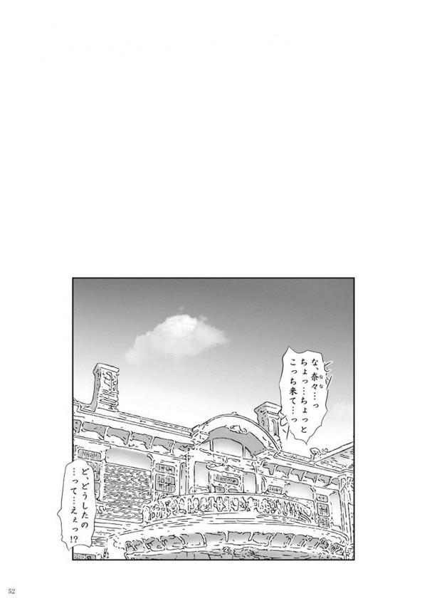 【エロ同人誌】パイパン痴女メイドとショタの濃厚中出しSEX!【無料 エロ漫画】52