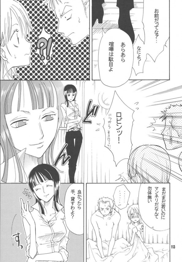 page_112