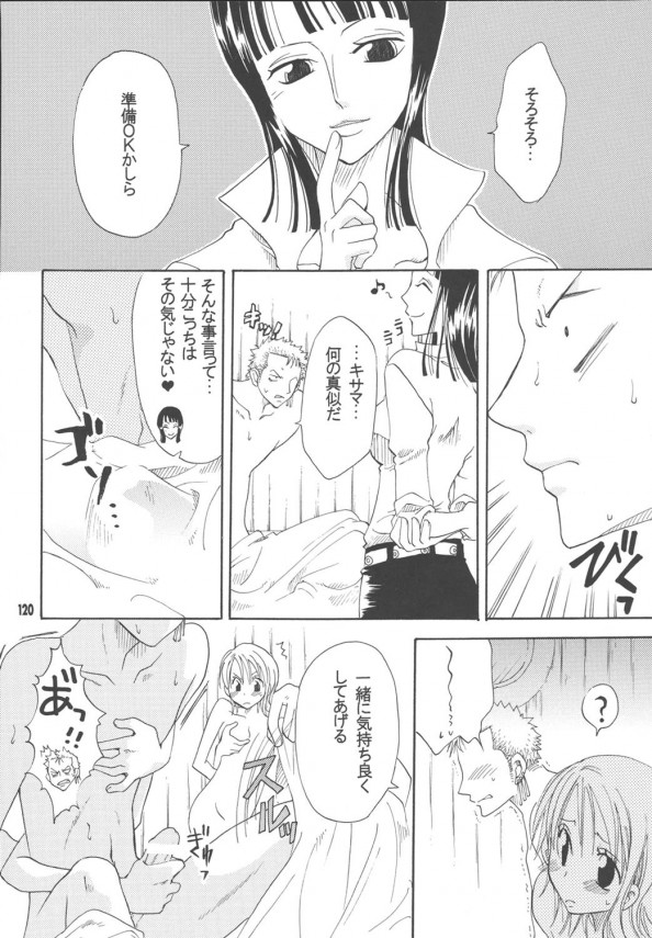 page_119