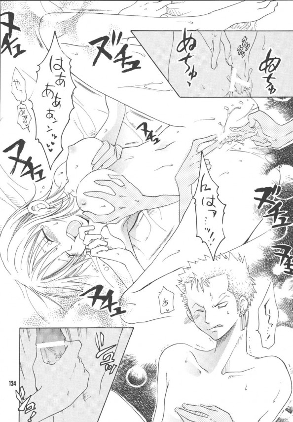 page_123