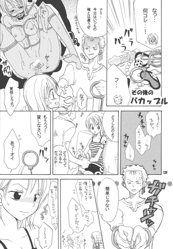 page_138
