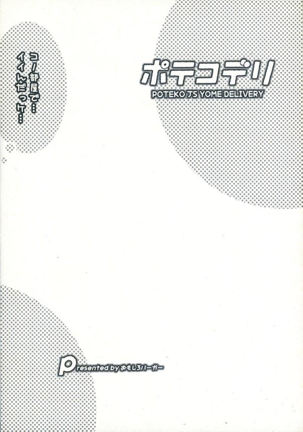 pg002