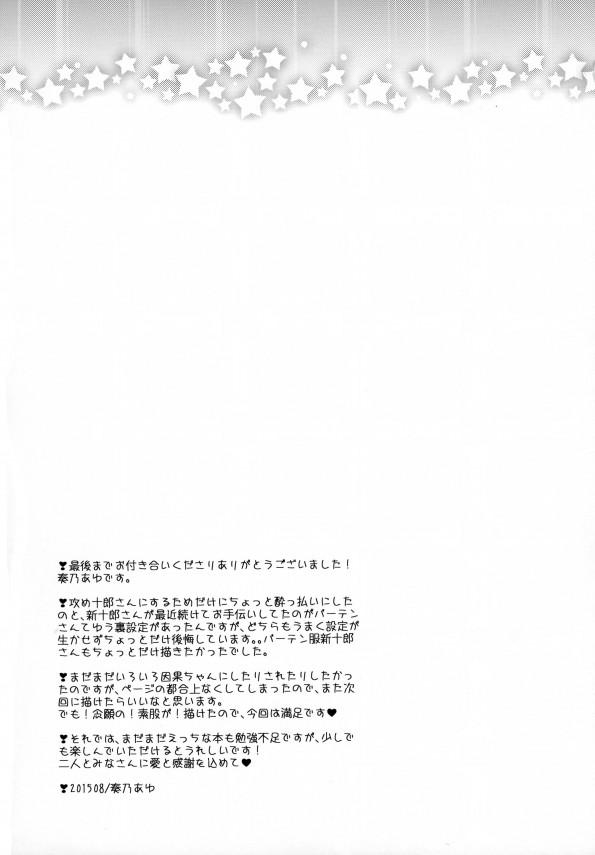 pg021