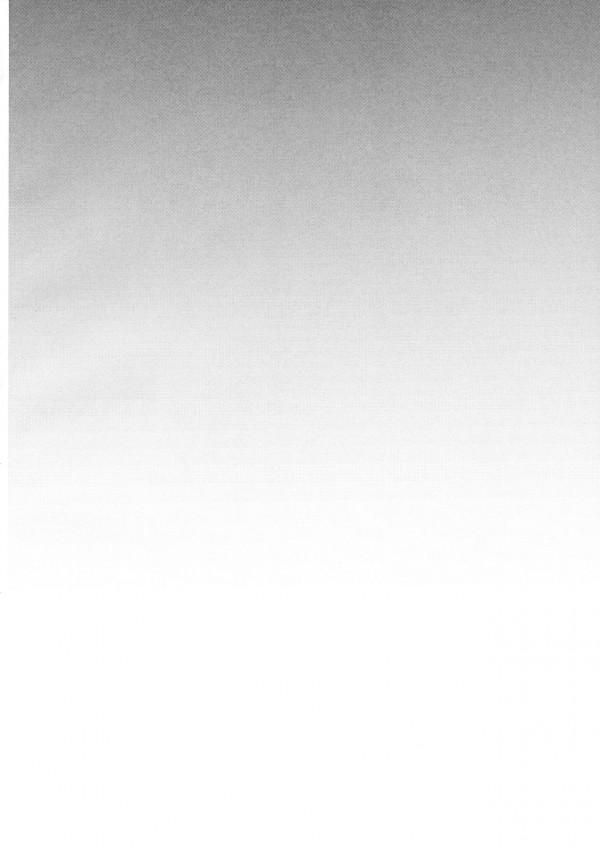 【東方Project エロ漫画・エロ同人誌】パイパン美女の博麗霊夢が風俗プレイでご奉仕セックスwww乳首弄ったらお返しにフェラチオパイズリで口内射精・・膣内も挿入させてくれたからそのまま中出し射精したったおwww pn004