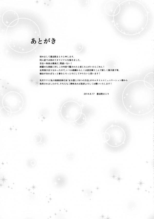 ri016