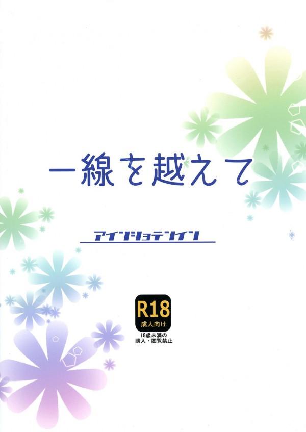 ri018