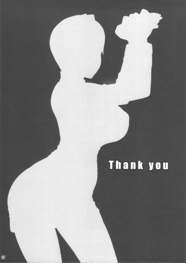 【エロ同人誌】搾りたての母乳ミルク専門のバーで巨乳美女に痴女られ中出しセックスしてる!【無料 エロ漫画】016
