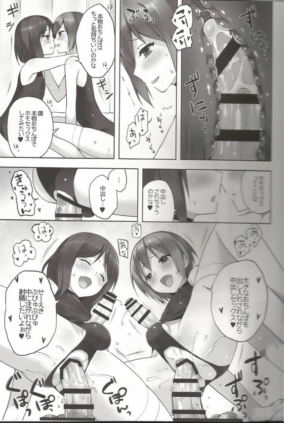 str016