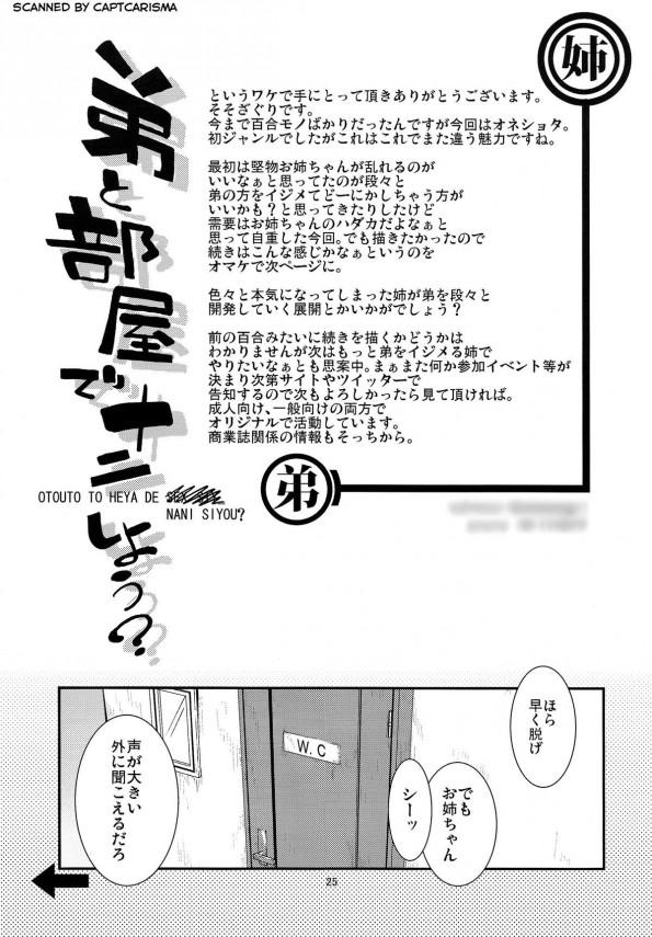 str025
