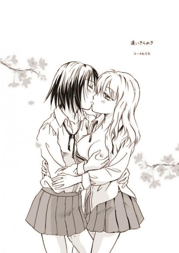 tooikirameki_Page_02