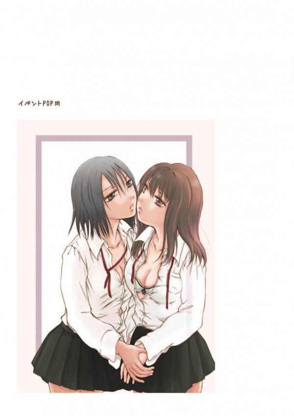 tooikirameki_Page_35