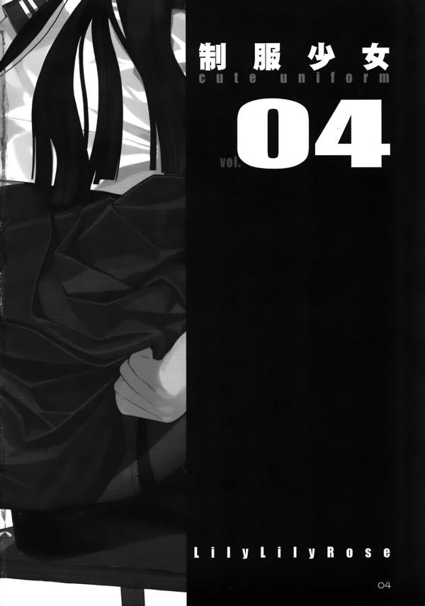 【エロ漫画・エロ同人誌】セーラー服姿のパイパンJKと教室でエッチな事がしたいわけでwww股間にがっつき手マンクンニすれば手コキ足コキでしごいてくれてフル勃起チンポ膣内挿入してJKまんこに大量中出しフィニッシュwww 003