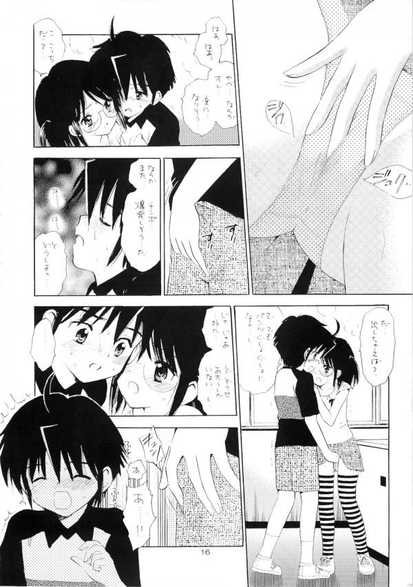 【エロ漫画・エロ同人誌】パイパンちっぱいのJSとクラスメートのショタがエッチしてるwww 015