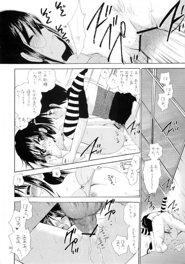 【エロ漫画・エロ同人誌】パイパンちっぱいのJSとクラスメートのショタがエッチしてるwww 033
