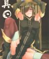 【テイルズ オブ ジ アビス エロ同人】巨乳のティア・グランツがヴァン・グランツに凌辱されながら近親相姦ファックw【無料 エロ漫画】