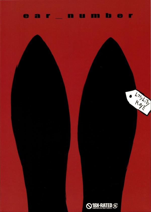 【エロ漫画・エロ同人誌】バニーガール姿のパイパン美少女がエッチな指導されつつ中出しファックwwフルカラーイラスト付きww自らくぱぁさせて2穴御開帳wストッキング破りチンポハメハメされて中出し射精潮吹きで同時絶頂へwww str002