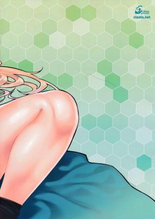 【艦これ エロ同人】巨乳エロエロボディーの愛宕とフルカラーでガチハメSEX!!【無料 エロ漫画】