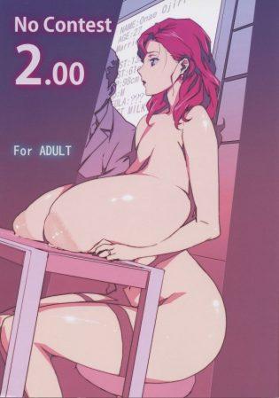 【エロ漫画】爆乳人妻がおっぱい選手権で凌辱レイプされて母乳噴き出しちゃってるよ!【無料 エロ同人】