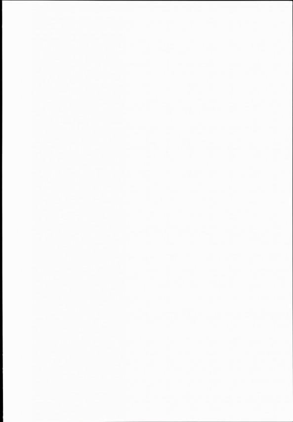 【グランブルーファンタジー】パイパン幼い娘のクラリス、カリオストロと3Pファックwww未成熟少女たちに痴女られてフェラチオで勃起チンポまんこ選び放題w膣内連続中出し射精で悶絶ww【エロ漫画・エロ同人誌】 0001