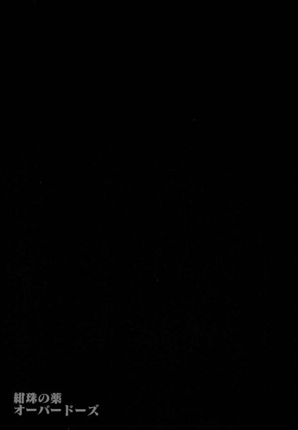 【東方 エロ同人】パイパン巨乳の鈴仙・優曇華院・イナバがレイプされてる妖精助けたら勃起チンポ収まりつかない【無料 エロ漫画】0024