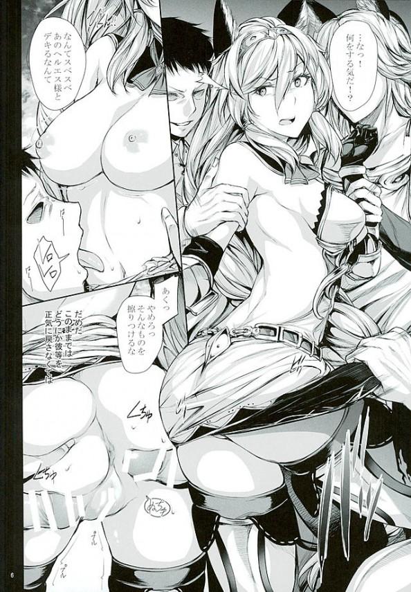 【グラブル エロ同人】パイパン巨乳王女のヘルエスが凌辱輪姦レイプされて精神崩壊へ…すべすべボディー全身舐めまわし【無料 エロ漫画】006