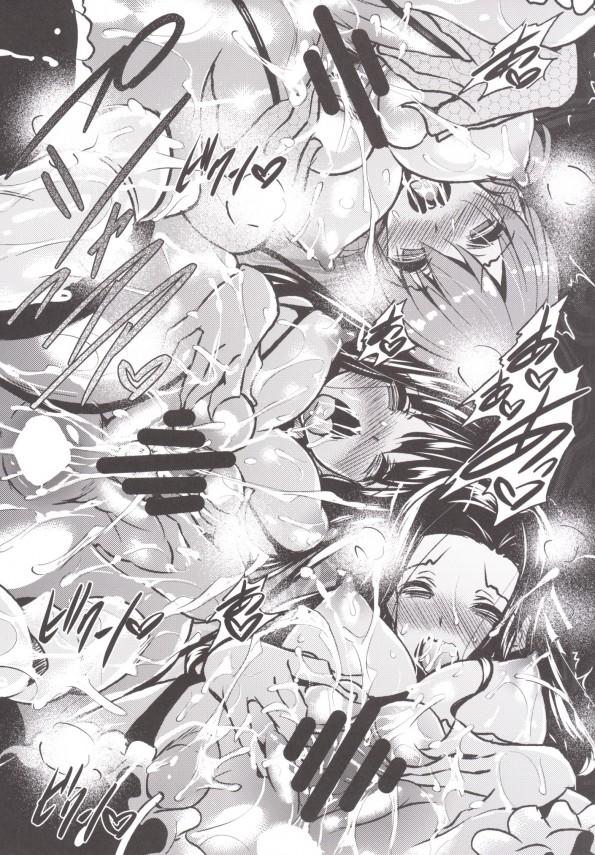 【魔法科高校の劣等生】司波達也が七草真由美,司波深雪,光井ほのかを調教して快楽の絶頂を味合わせてるよwwwまんこにバイブぶっこんだまま長時間放置しマン汁ダダ漏れの膣内にチンポ挿入して次々中出しファックすればみんなチンポ狂いにwww【エロ漫画・エロ同人誌】 008