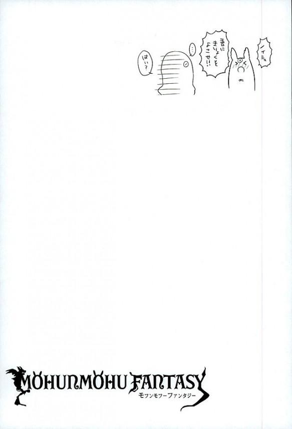 【グラブル エロ同人】パイパンちっぱい少女のスカーサハが性行為に興味津々でおマンコくぱぁしてるよwww【無料 エロ漫画】010