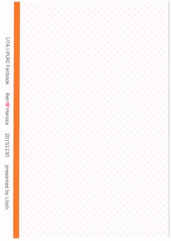 【うたの☆プリンスさまっ♪】パイパンJKの七海春歌が神宮寺レンとのイチャラブSEXハメまくりwwクンニでたっぷり味わって羞恥心全開のまま騎乗位でチンポ挿入させ・・イチャイチャしながら膣奥ガン突きして歓喜の中出しwww【エロ漫画・エロ同人誌】 022