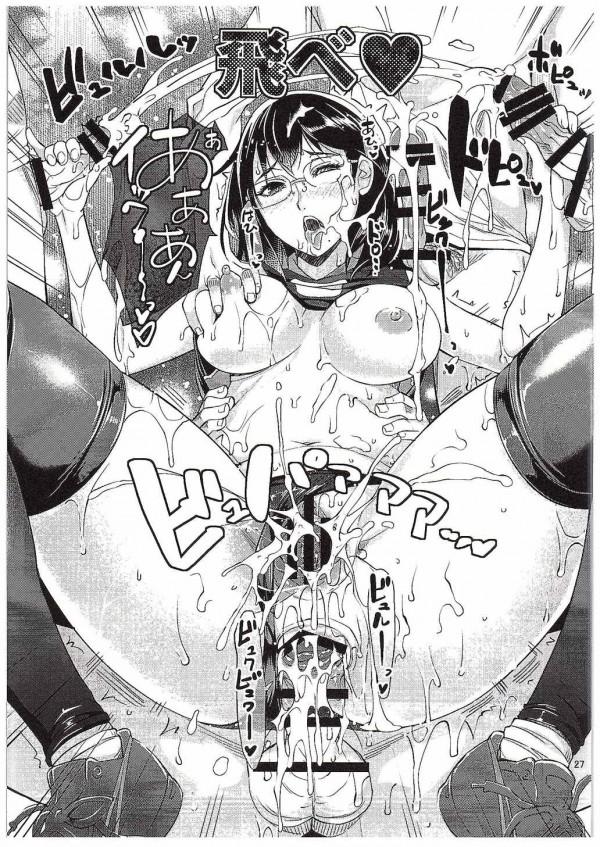 【ハイキュ エロ同人】巨乳JKマネージャーの清水潔子が部員のエロ本没収したらエロに目覚めだしちゃって射精管理【無料 エロ漫画】026