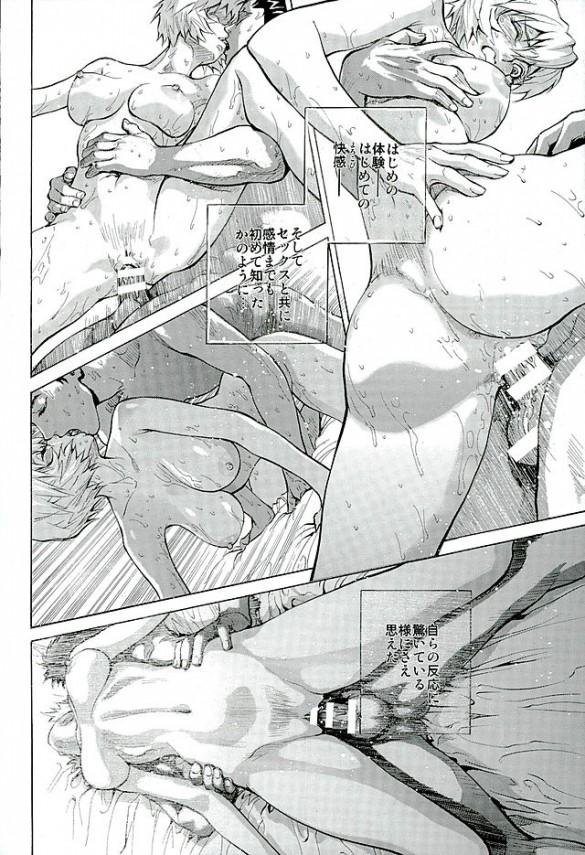 【エヴァ エロ同人】ある日自宅前に巨乳JKの綾波レイがいて家に泊めてほしいと頼まれ困惑するも好きにしていいと【無料 エロ漫画】029