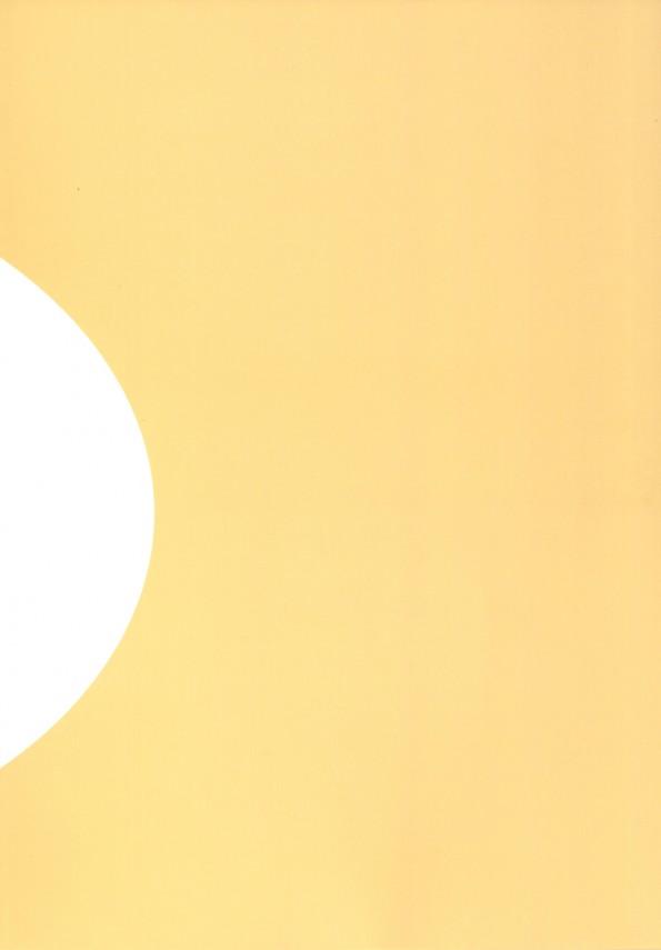 【干物妹!うまるちゃん】パイパン巨乳JKの海老名菜々が土間大平痴女って中出しSEXw手コキからパイフェラチオで口内射精ごっくん・・膣内挿入れたらチンポ暴走して膣中射精だよwww【エロ漫画・エロ同人誌】 21