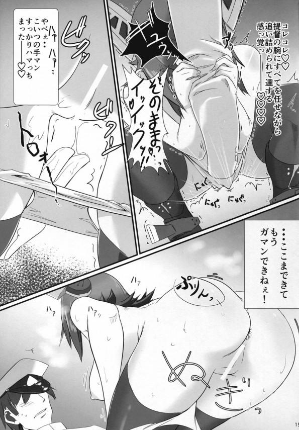 【艦これ エロ同人】遠征から帰還して性欲溜まってる巨乳の天龍が提督痴女って中出しセックスwww【無料 エロ漫画】pn014