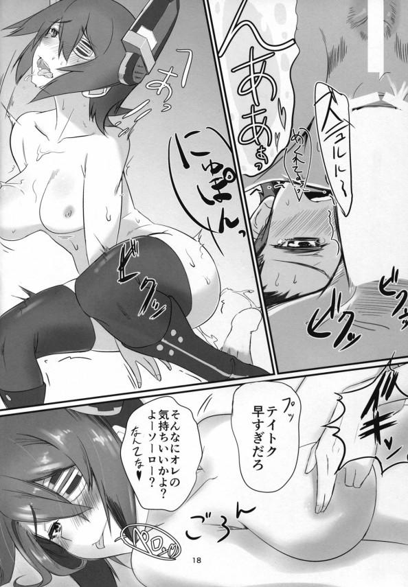 【艦これ エロ同人】遠征から帰還して性欲溜まってる巨乳の天龍が提督痴女って中出しセックスwww【無料 エロ漫画】pn017