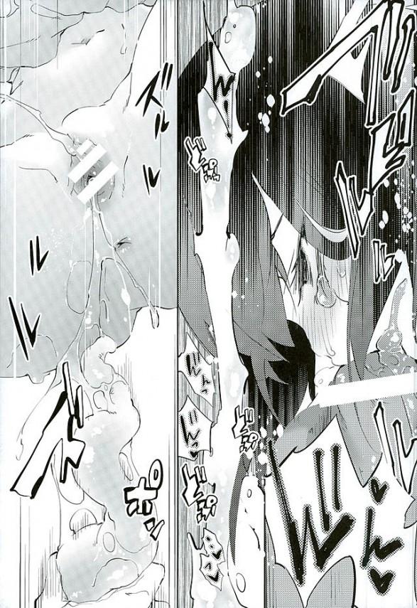 【艦隊これくしょん -艦これ- エロ漫画・エロ同人誌】大鳳が触手に2穴犯される悪夢から裸エプロンでイチャラブSEXww色っぽ過ぎる姿に本能のままがっついて体内から出てくる触手も使って濃厚ファックで中出し絶頂へwww pn018