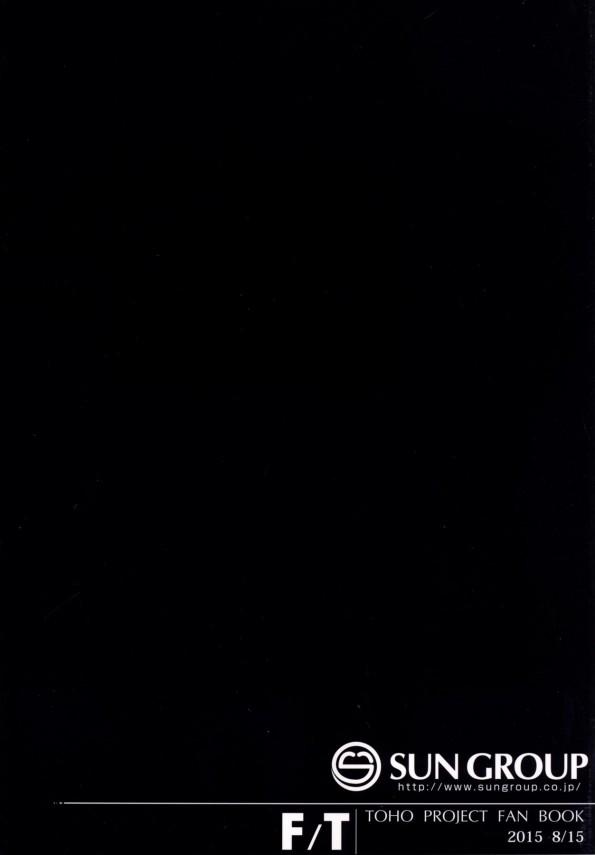 【東方 エロ同人】ちっぱい少女の射命丸文が痴漢にレイプされて回りも便乗してきて輪姦、乱交の展開にw【無料 エロ漫画】pn022