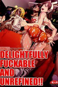 【エロ漫画】巨乳美女たちが集まるバーに行ったら実は乱交バーで痴女たちとハメまくり!【無料 エロ同人】