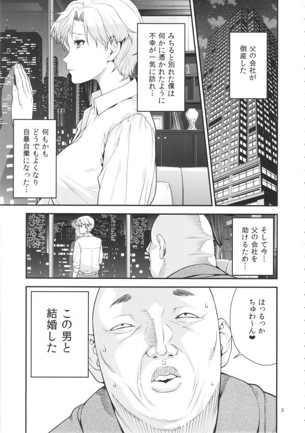 tennouharuka30_003