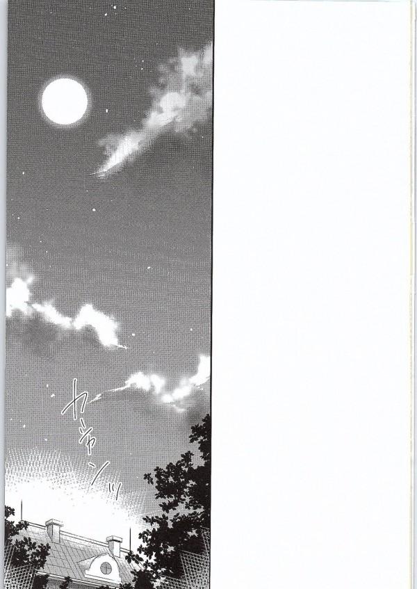 【艦これ エロ同人】ケッコンカッコカリした提督とパイパンちっぱいの如月がラブラブセックスしてるおww【無料 エロ漫画】_0002