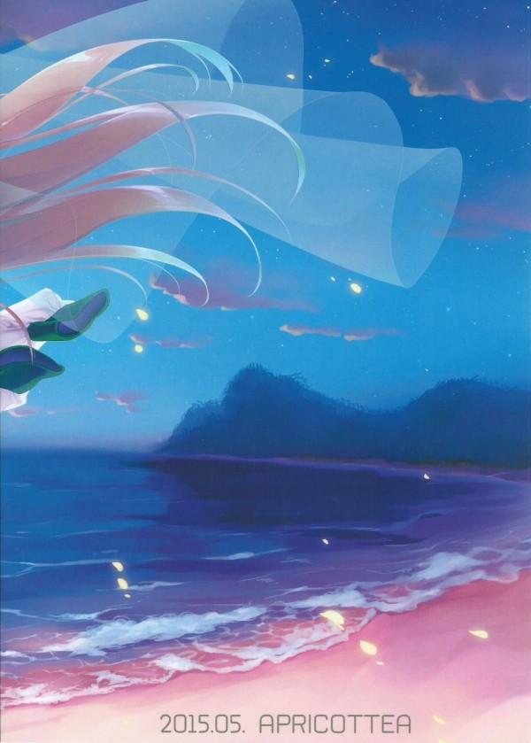 【艦これ エロ同人】ケッコンカッコカリした提督とパイパンちっぱいの如月がラブラブセックスしてるおww【無料 エロ漫画】_0030