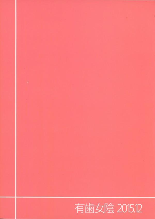 【プリパラ エロ同人】眼鏡っ子パイパンちっぱいJCの南みれぃとコスプレSEXがしたいですww【無料 エロ漫画】_021