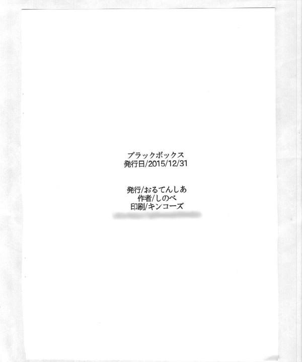 PTDC0010