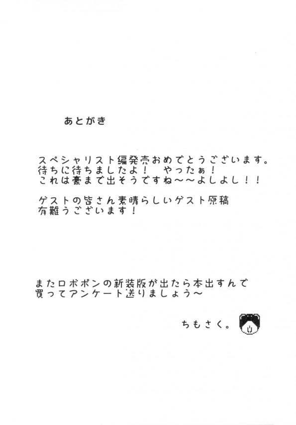 p_031