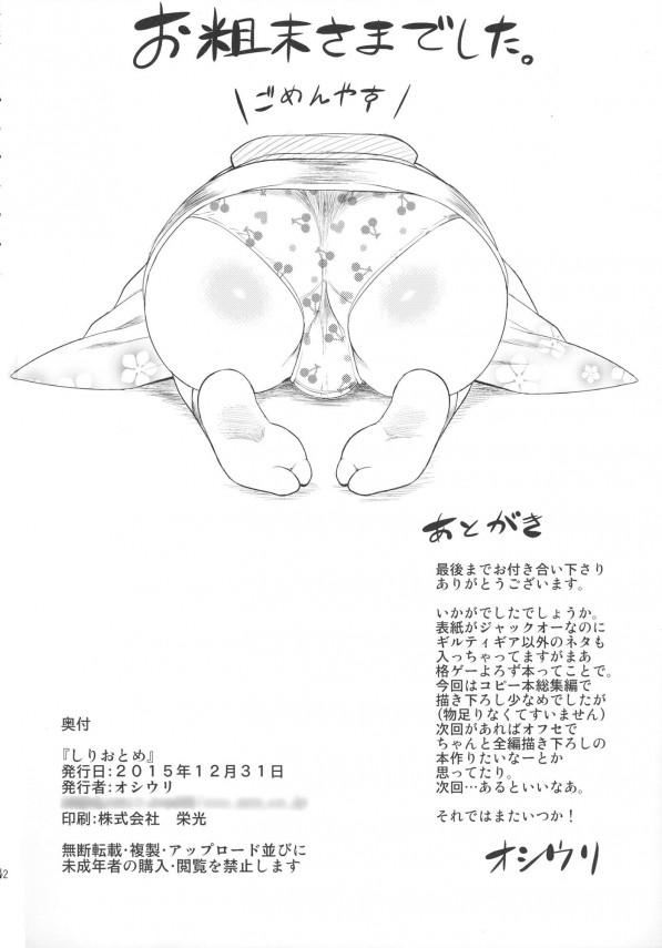 p_052