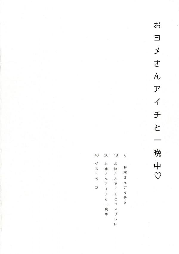 pn004