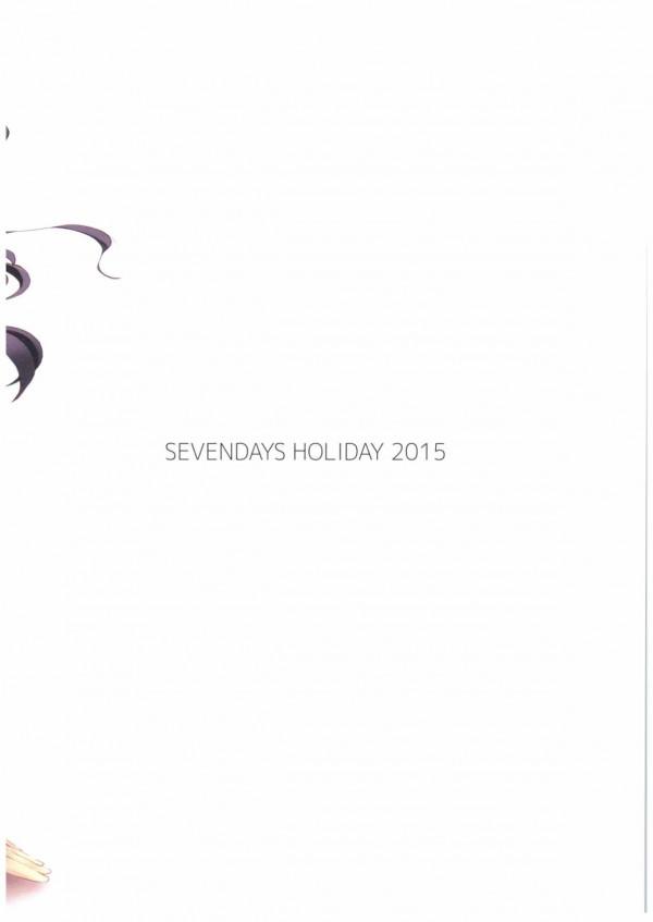 【Tokyo エロ同人】JKアイドルの九条ウメがお仕置きレイプされちゃってるフルカラー作品wwwファンを罵倒【無料 エロ漫画】pn016