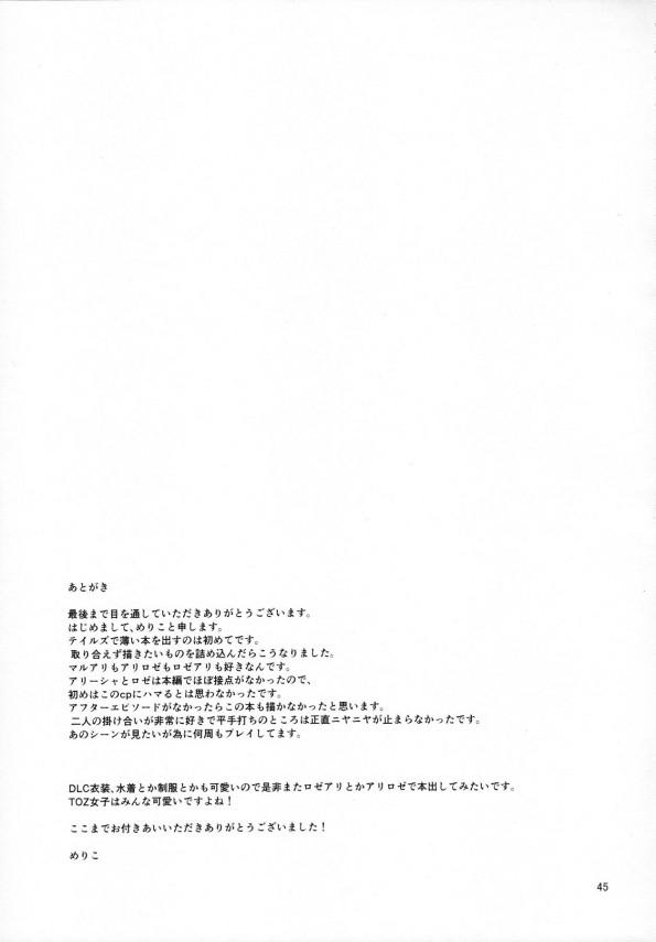 pn045